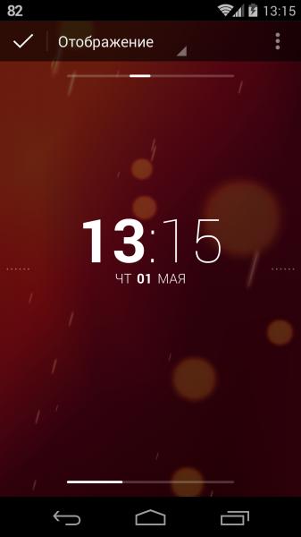 Screenshot_2014-05-01-13-15-43