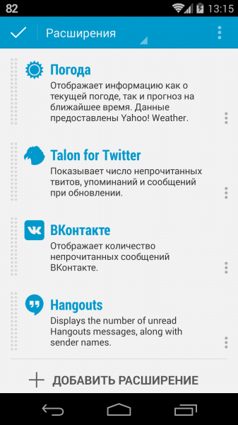 Screenshot_2014-05-01-13-15-50