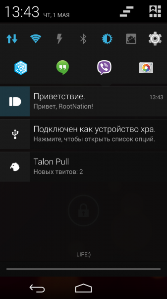 Screenshot_2014-05-01-13-43-33