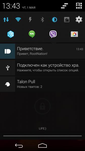 Screenshot_2014-05-01-13-43-33