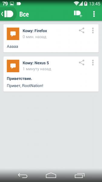 Screenshot_2014-05-01-13-45-07