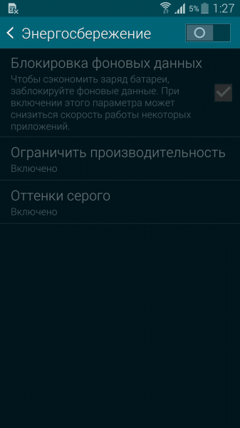 Screenshot_2014-05-02-01-27-05