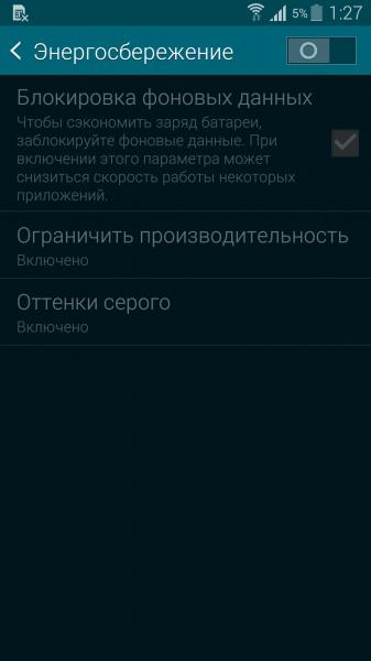 Screenshot_2014-05-02-01-27-05