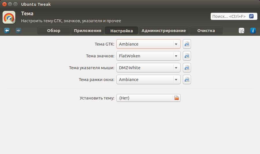 Снимок экрана от 2014-05-09 00:05:29