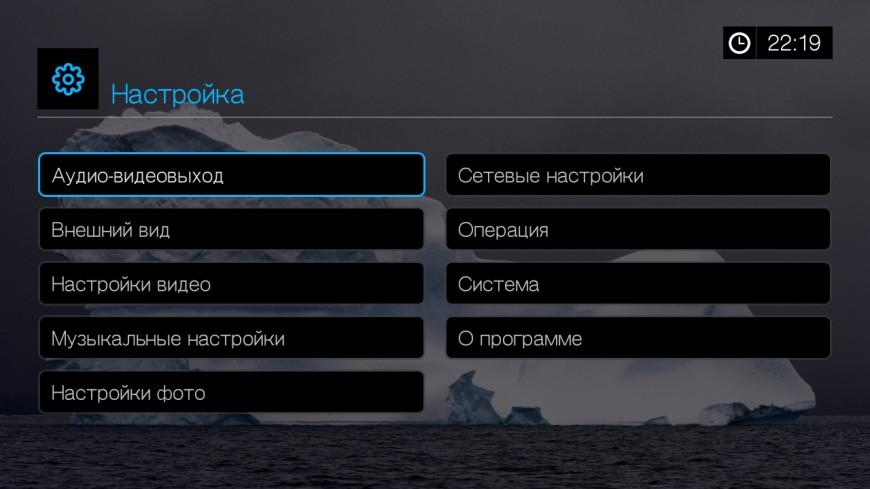 WDTVLive_2014.05.30_01.19.48
