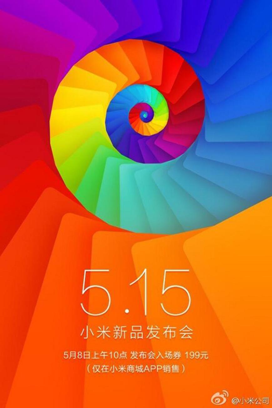 Xiaomi-01
