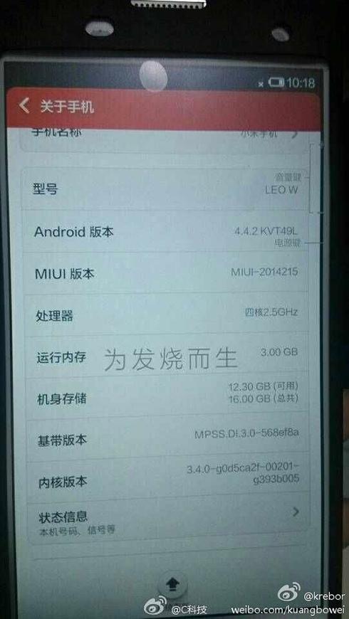 Xiaomi-Mi3S-03