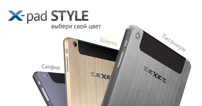 teXet_X-pad_STYLE_8_3G_1