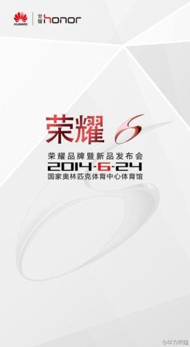 Huawei-honor-6_01