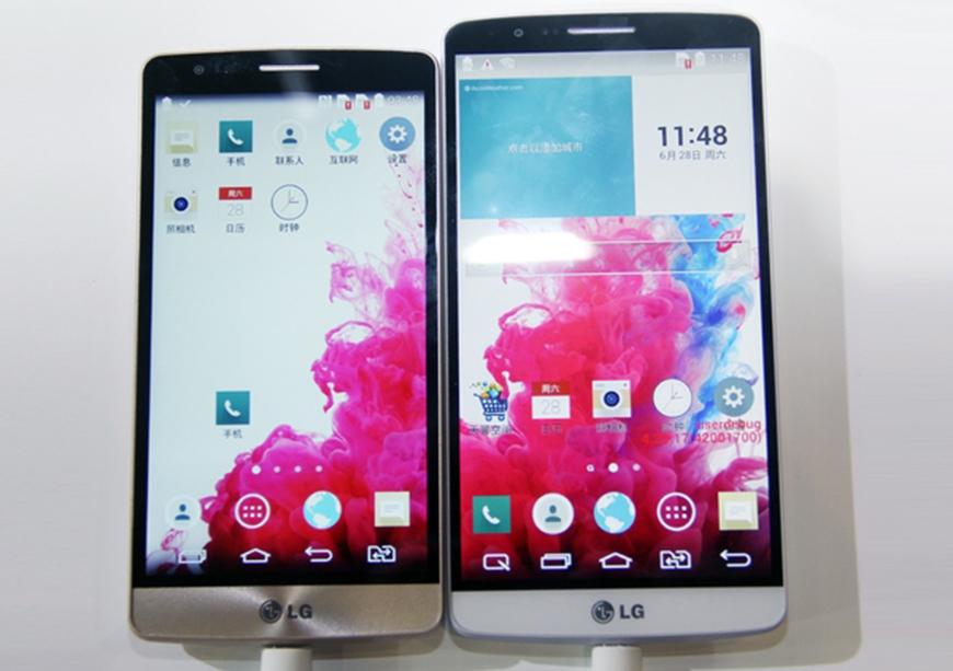 LG-G3-Beat_03
