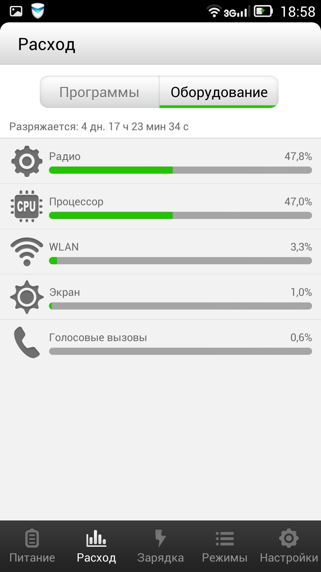 Screenshot_2014-04-29-18-58-34