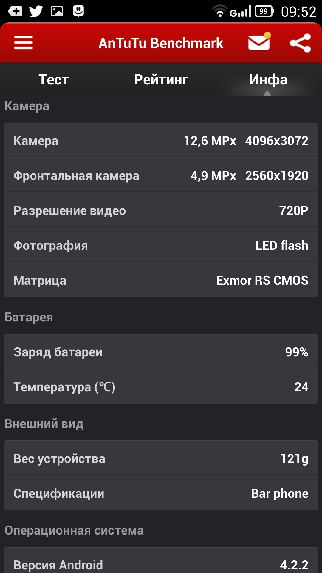 Screenshot_2014-05-20-09-52-10