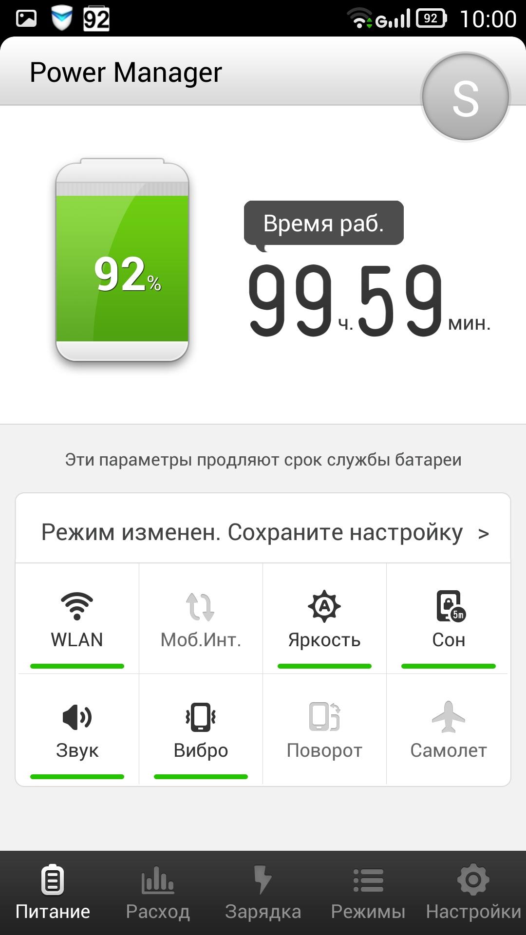 Screenshot_2014-05-20-10-00-40