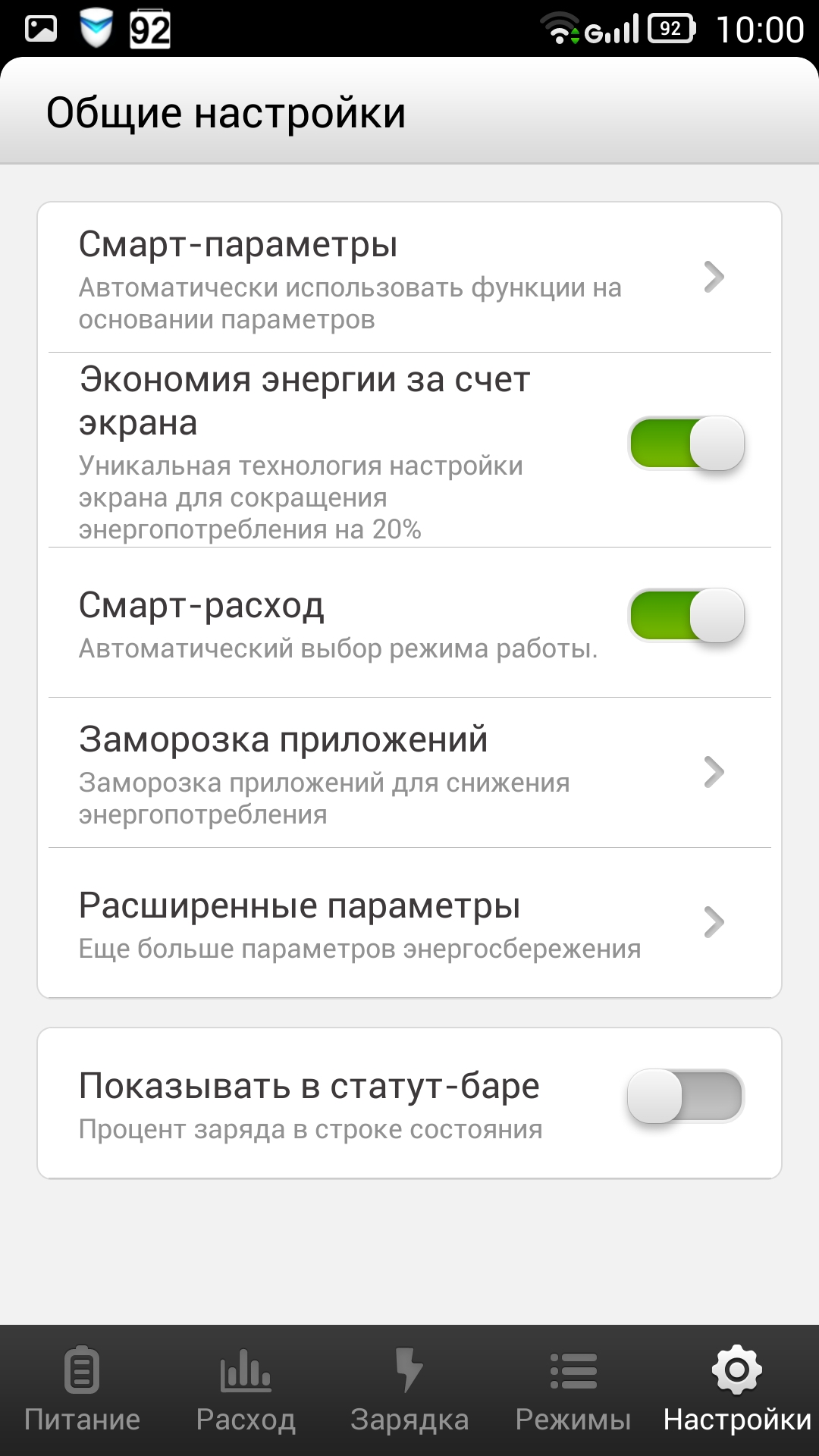 Screenshot_2014-05-20-10-00-55