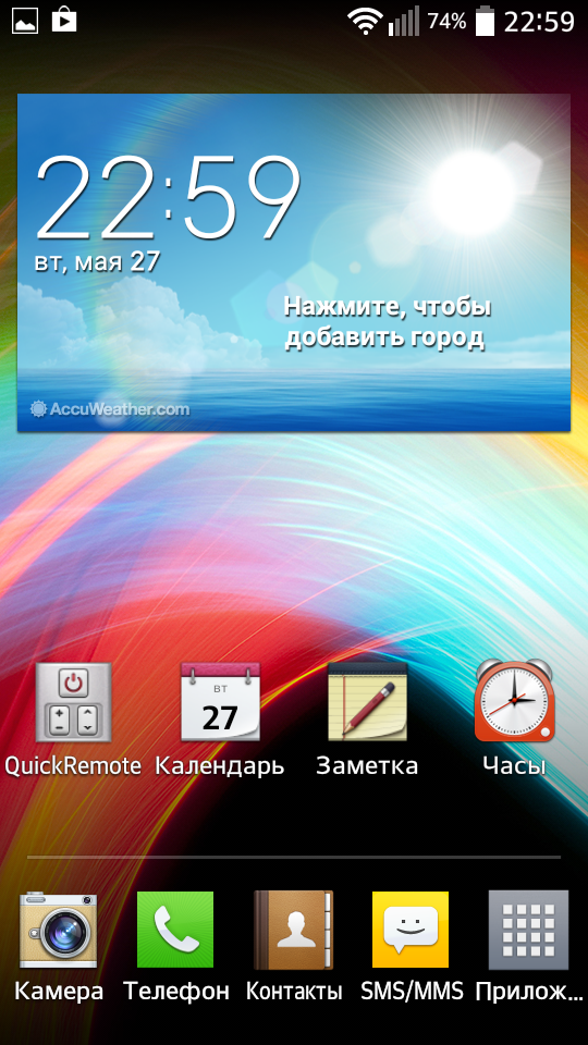 Screenshot_2014-05-27-22-59-37