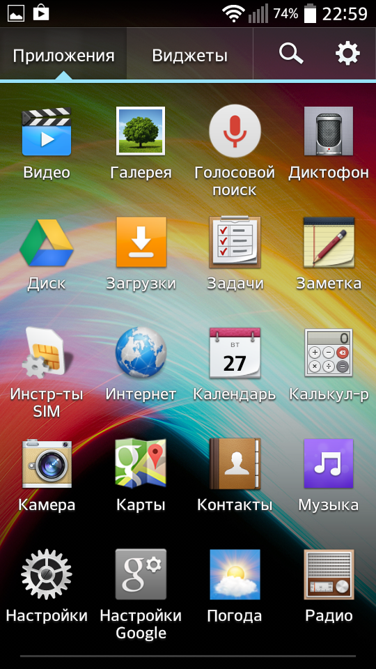 Screenshot_2014-05-27-22-59-52
