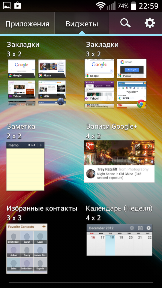 Screenshot_2014-05-27-22-59-59