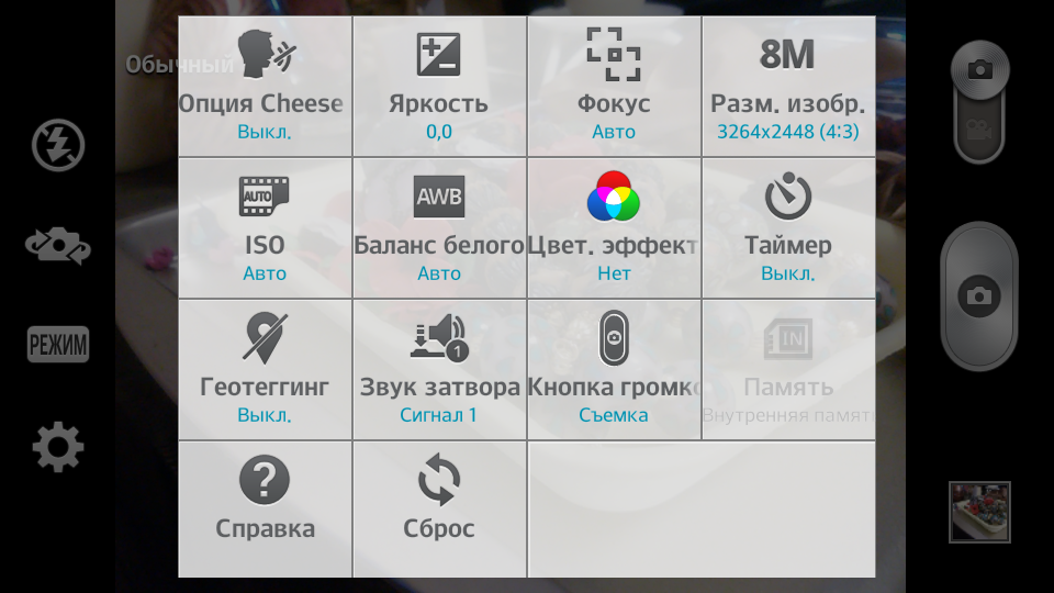 Screenshot_2014-05-27-23-02-57