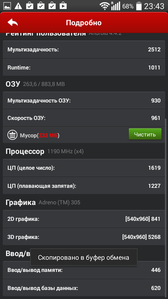 Screenshot_2014-05-27-23-43-29