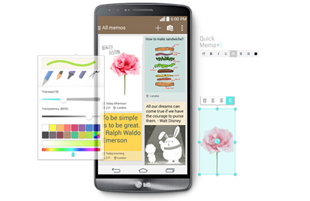 lg-mobile-G3-feature-software-diet-image
