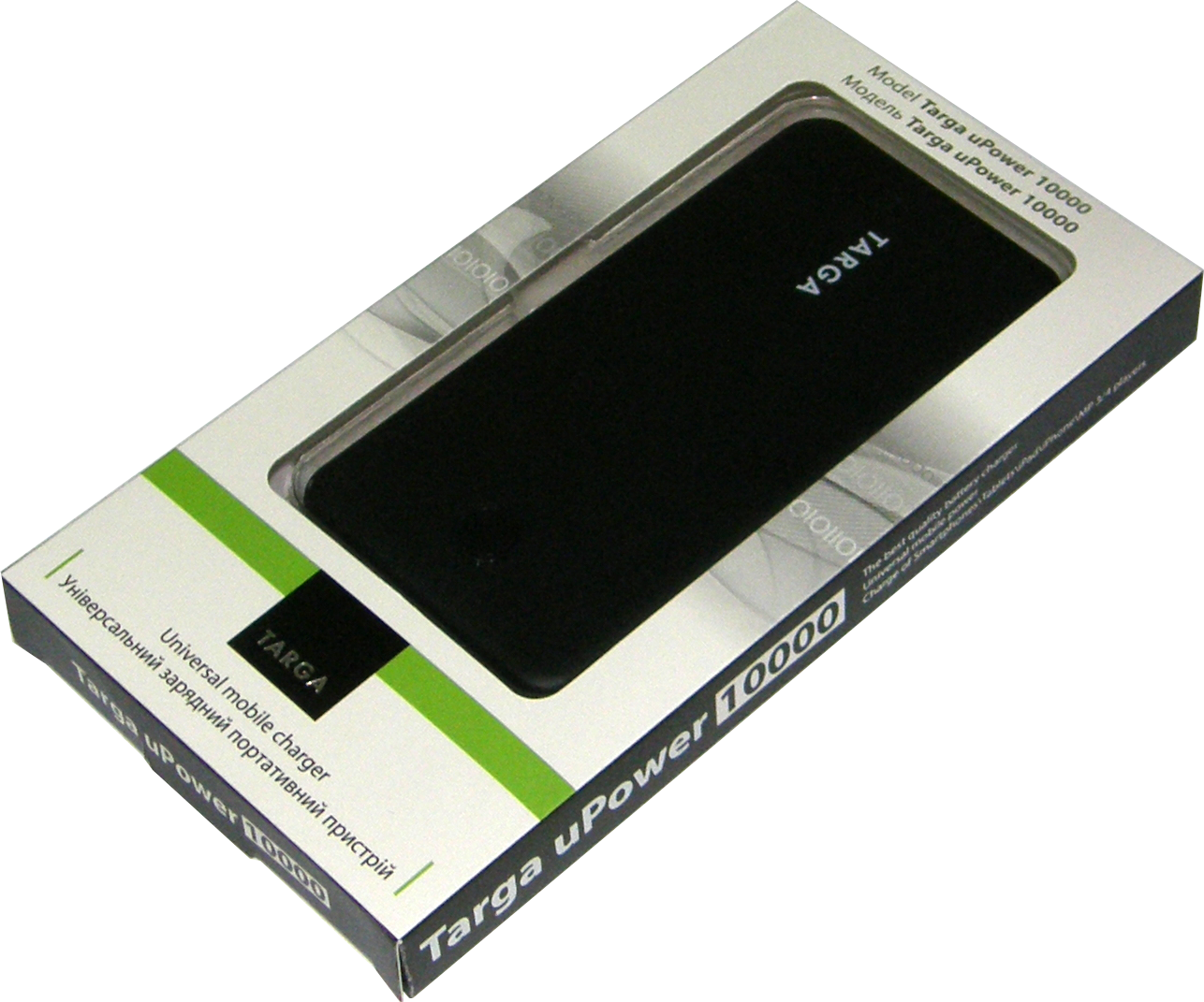 upower10000_box