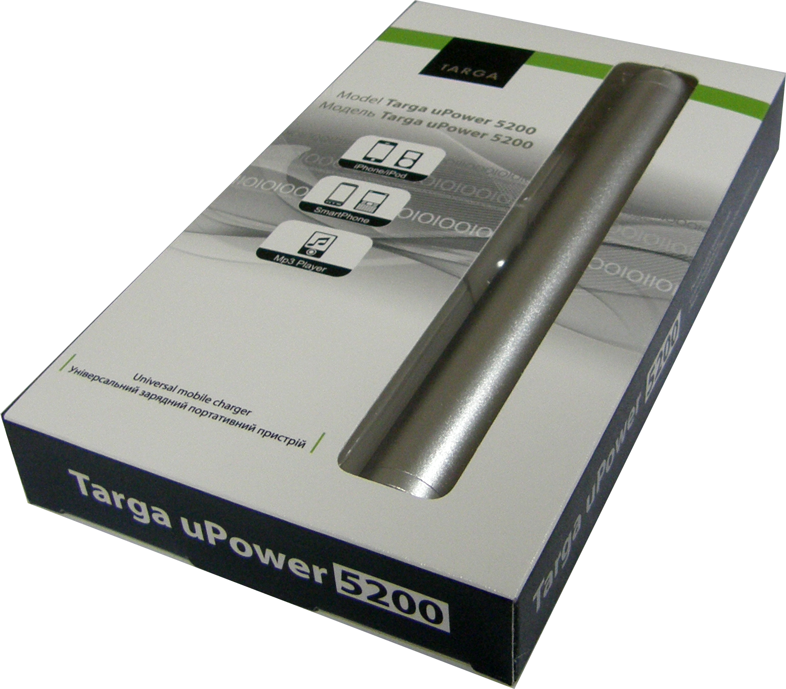 upower5200_box