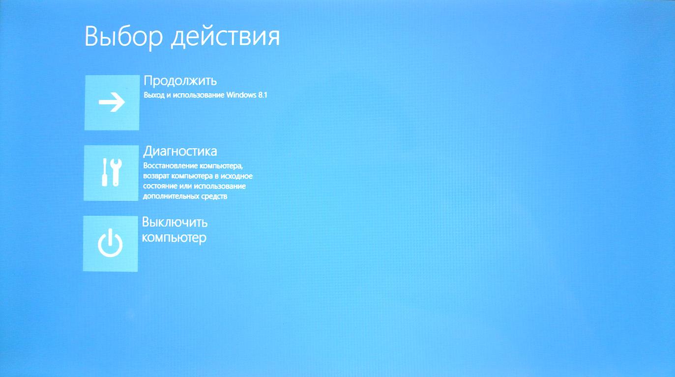 ASUS-Transformer-book-T100TA-5-023