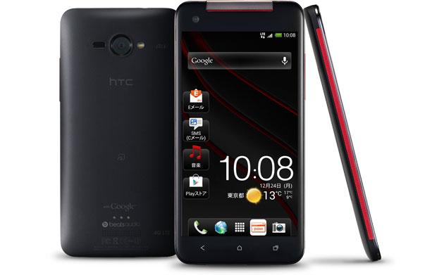 HTC-J-butterfly-3