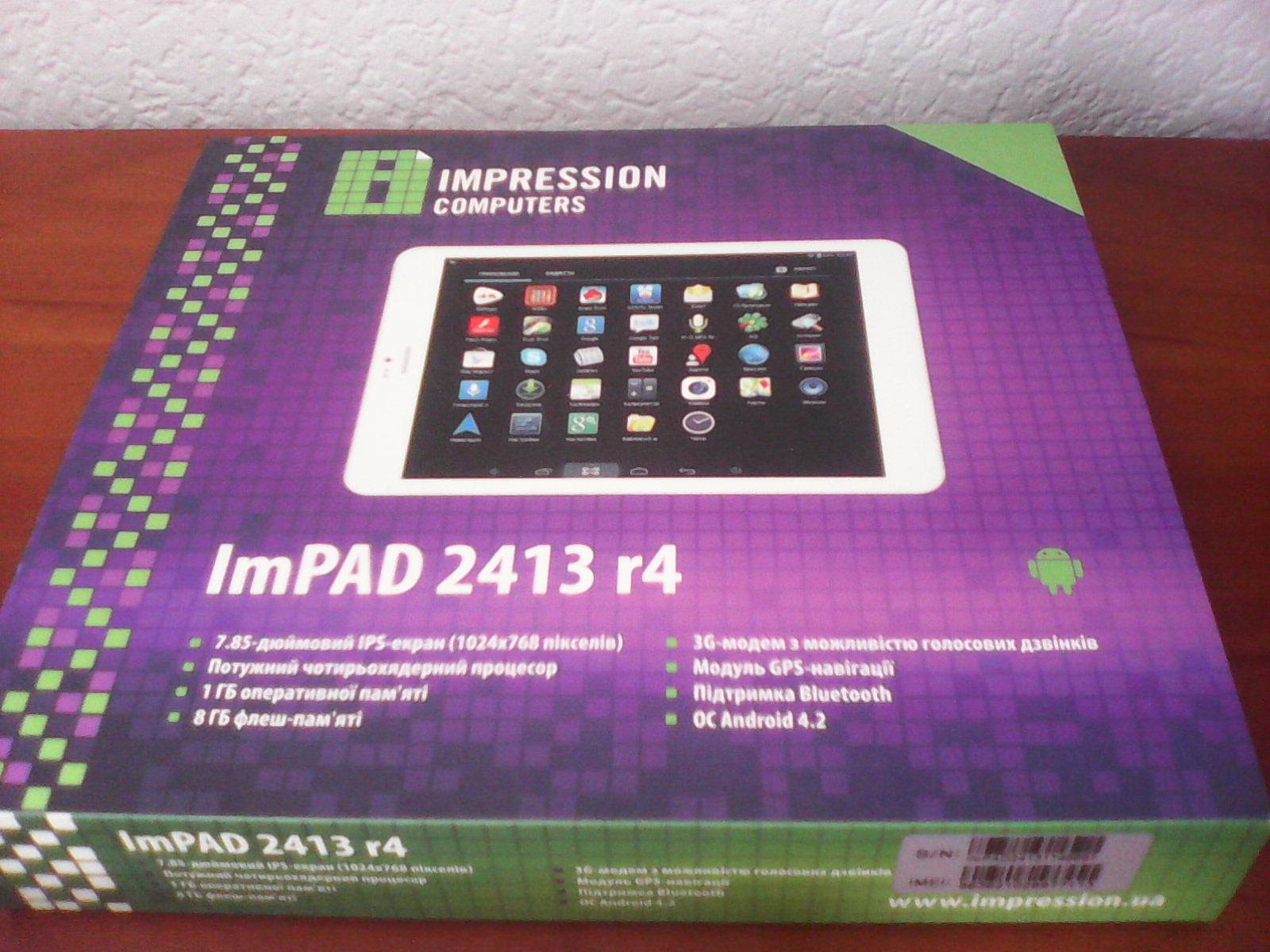 ImPad2413r4_017