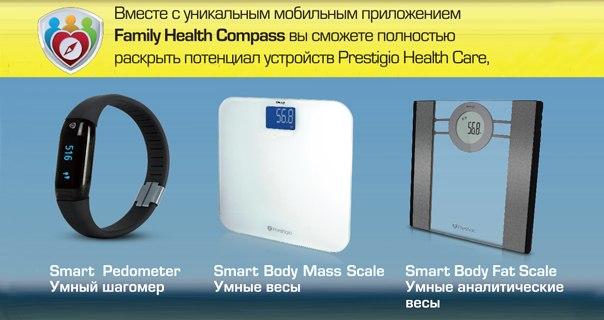 My-Family-Health-Compass_01
