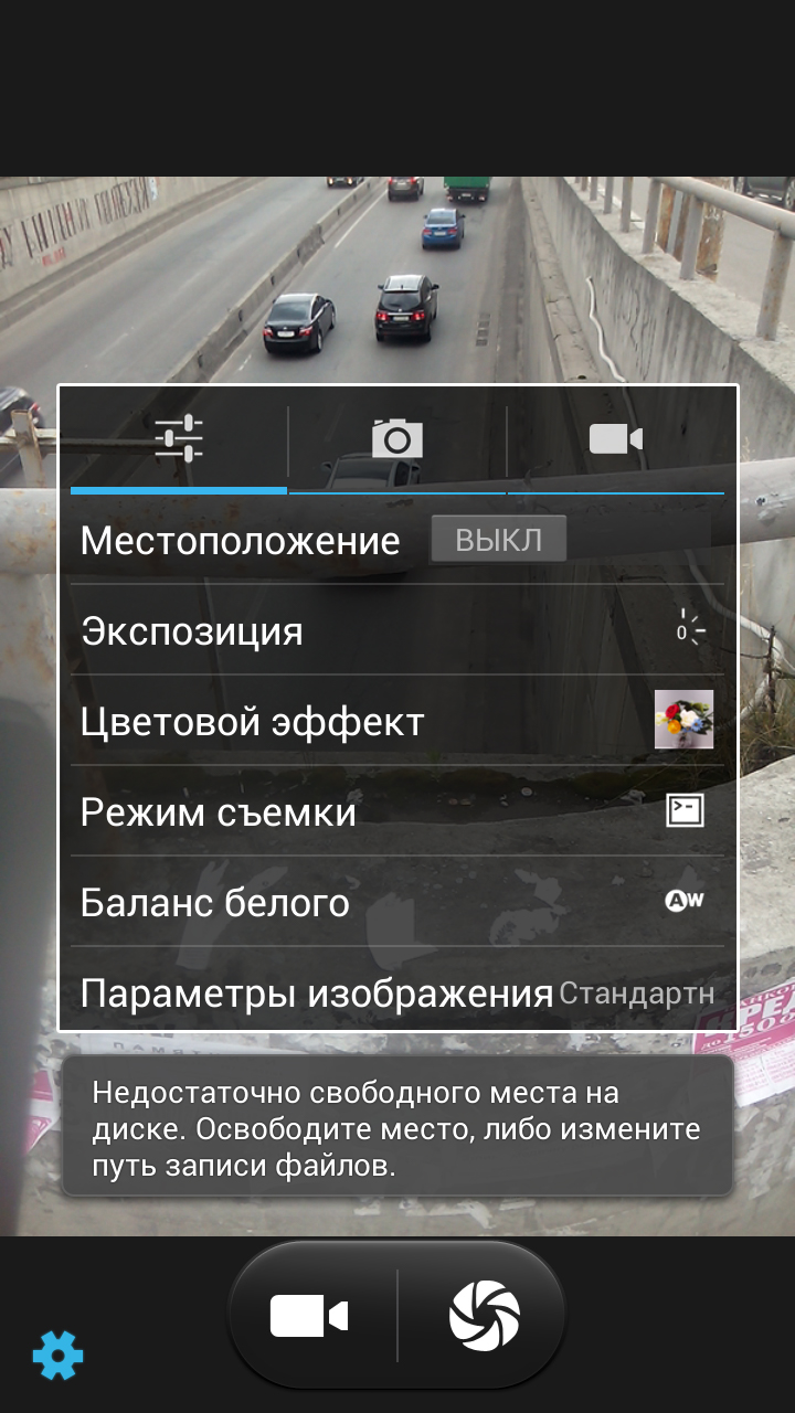 Prestigio-PAP7600-screenshot-2