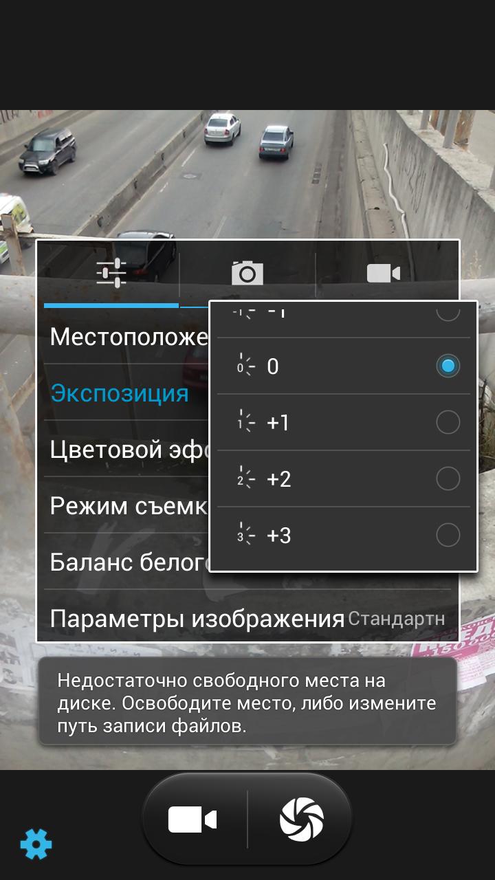 Prestigio-PAP7600-screenshot-3