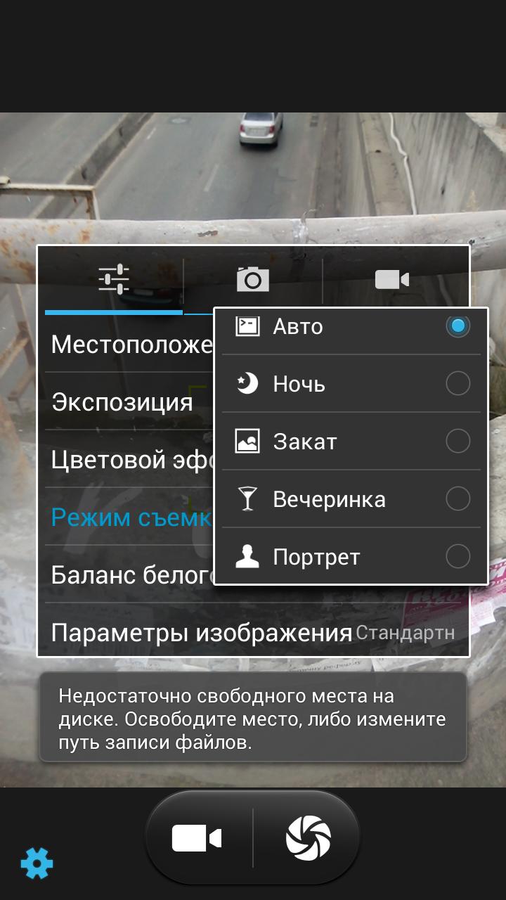 Prestigio-PAP7600-screenshot-5