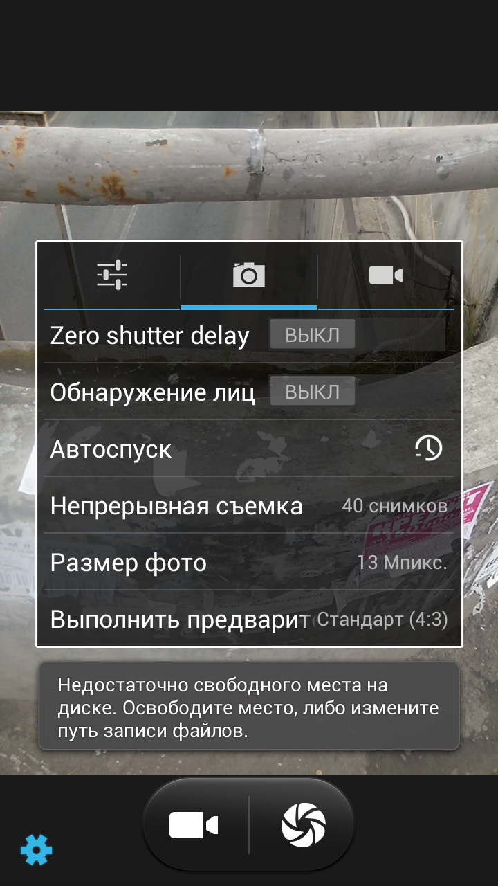 Prestigio-PAP7600-screenshot-7