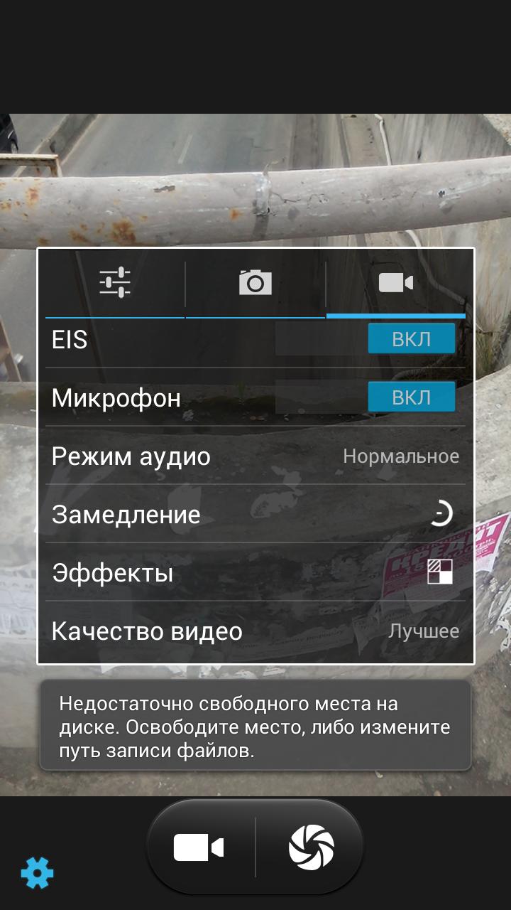 Prestigio-PAP7600-screenshot-8