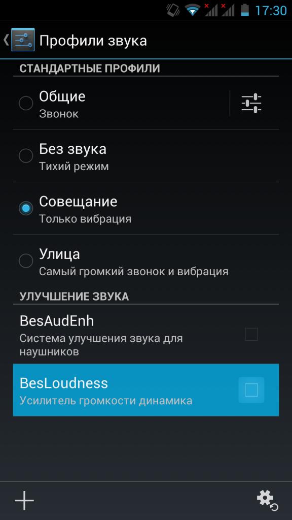 Screenshot_2014-07-10-17-30-56