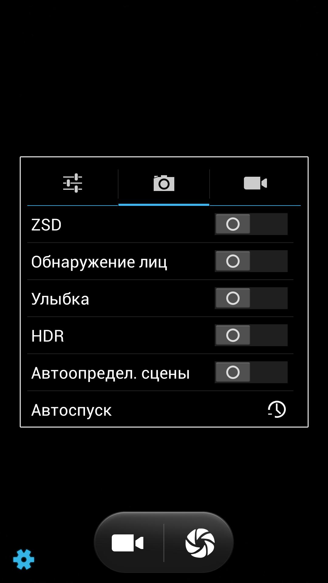 Screenshot_2014-07-11-19-59-49