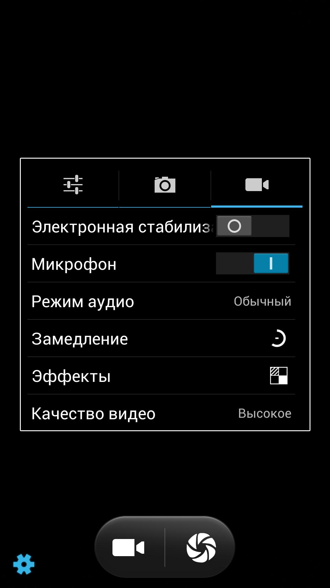 Screenshot_2014-07-11-20-00-05
