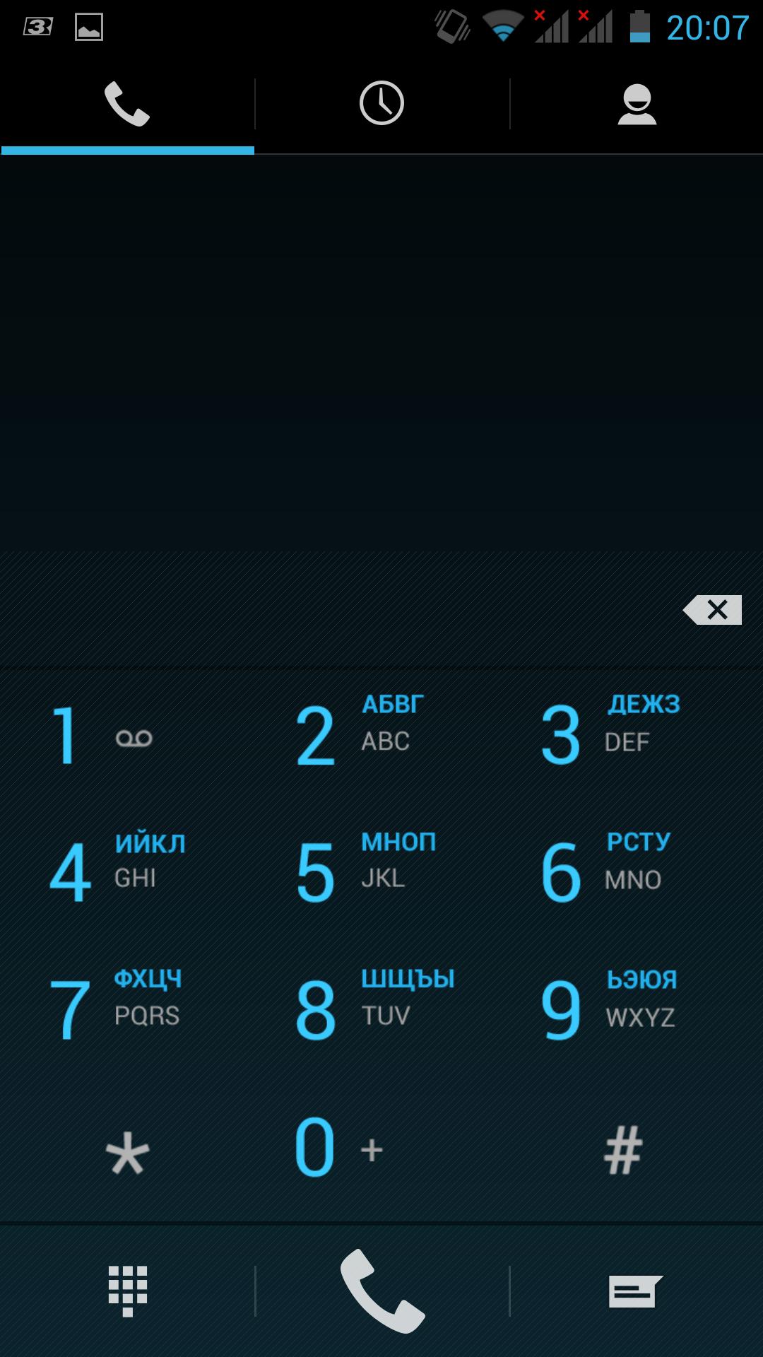 Screenshot_2014-07-11-20-07-30