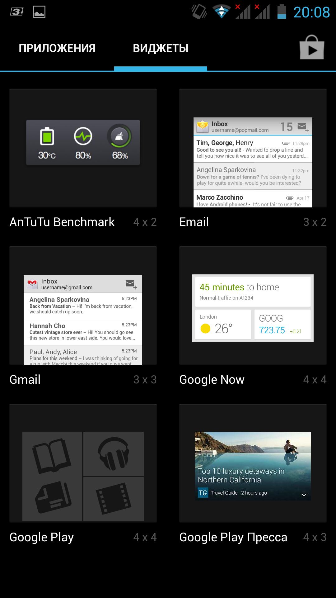 Screenshot_2014-07-11-20-08-39