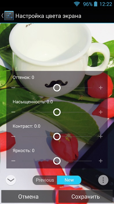 Screenshot_2014-07-14-12-22-26