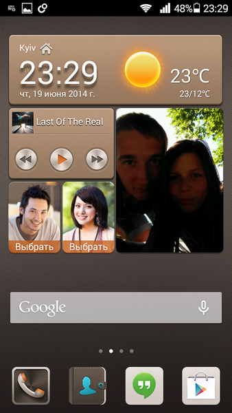 review-huawei-ascend-g6-3