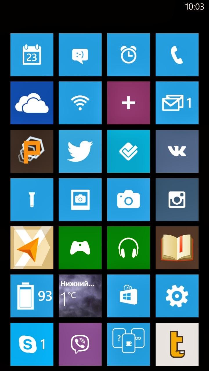 Обращение к Microsoft: оптимизация Windows Phone приложений