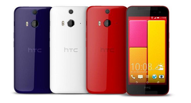 Компания HTC официально представила Butterfly 2