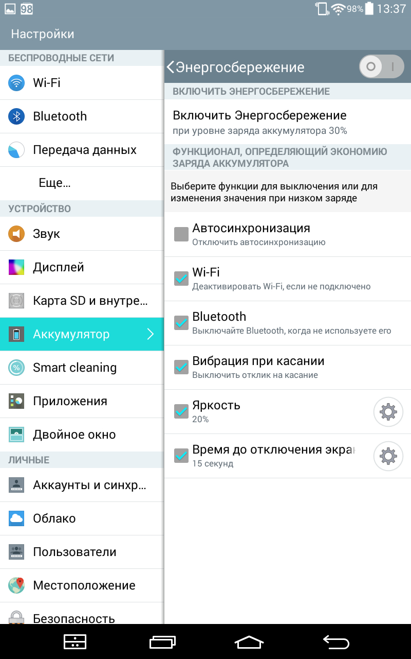 Screenshot_2014-08-07-13-37-02