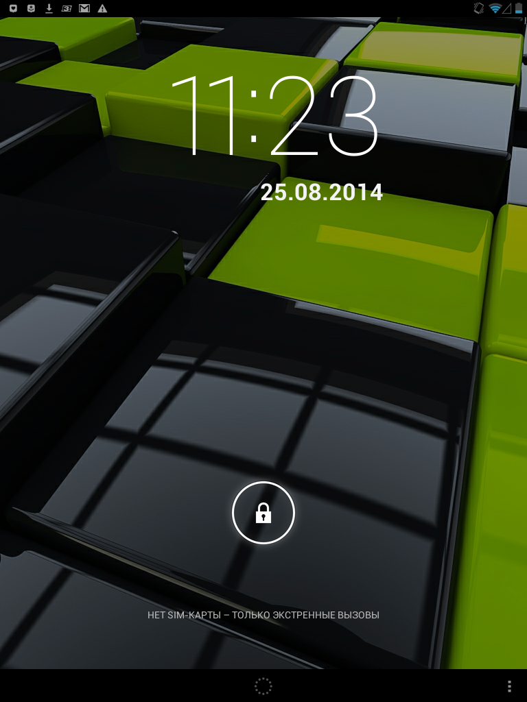 Screenshot_2014-08-25-11-23-38