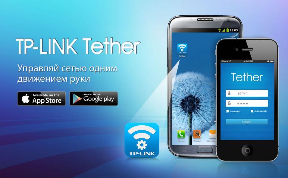 TP-LINK-TL-WDR3500_006
