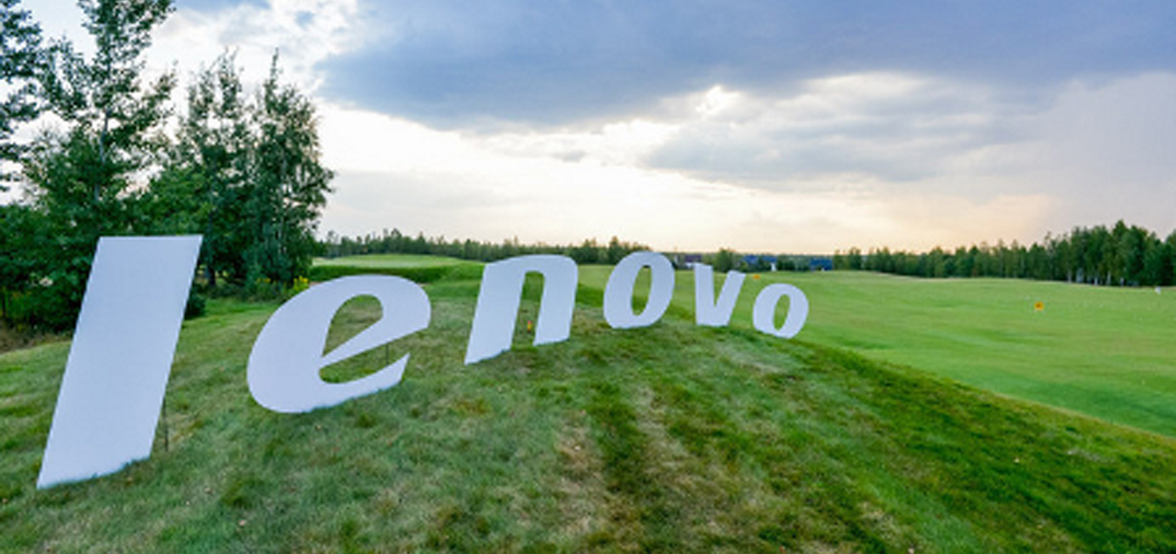 логотип lenovo: