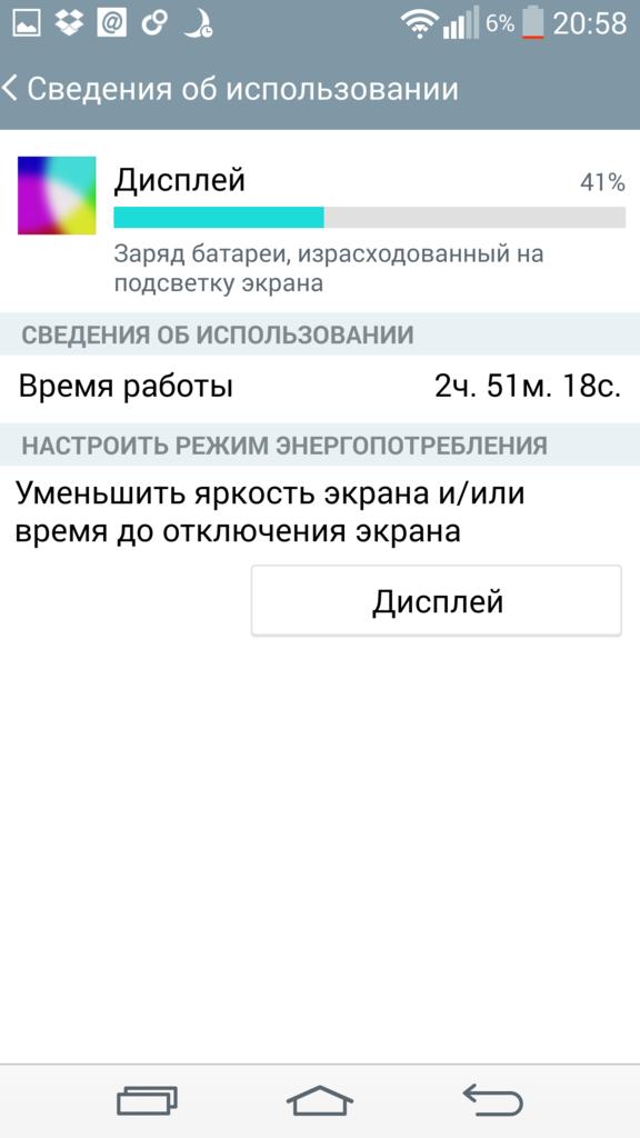 lg_g3_screen_24