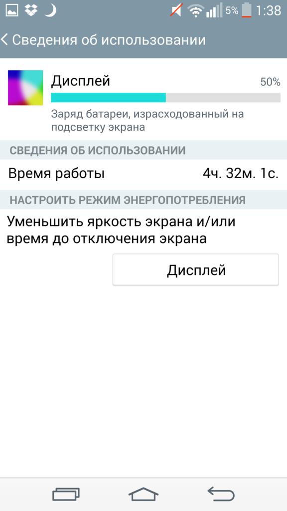 lg_g3_screen_42